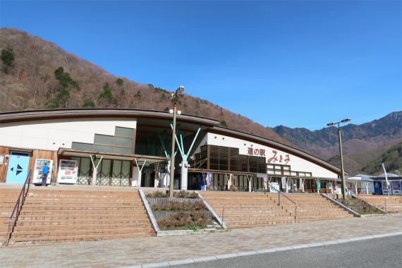 道の駅みとみから唐松尾山