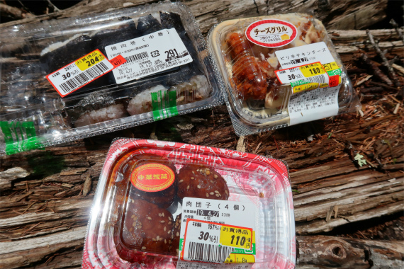 貧乏セットタイム(昼食)肉団子