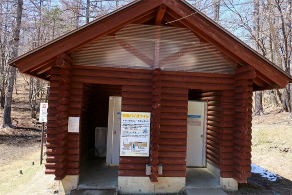 笠取小屋のトイレ