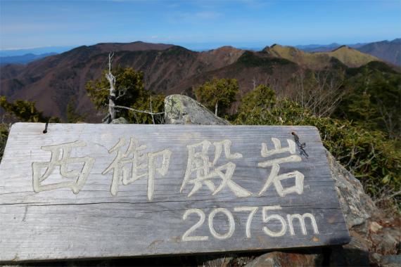 西御殿岩山頂標高は2075m