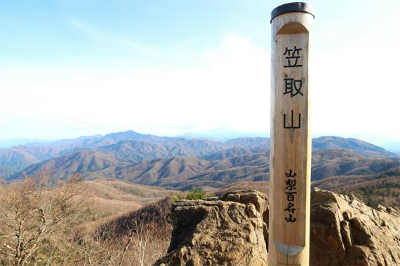 笠取山は双耳峰