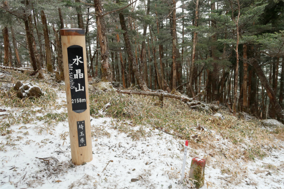 水晶山の標高は2,158m