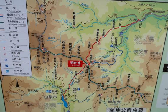 奥秩父主脈縦走路の地図