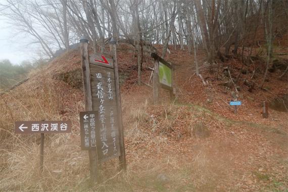 近丸新道ルートの登山口