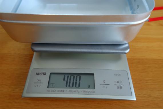 ラージメスティンを使って2合のお米を炊く水の量400ml
