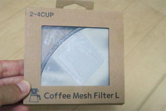 Lサイズのハイマウントコーヒーメッシュフィルター