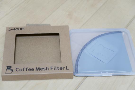ハイマウントコーヒーメッシュフィルター透明なハードケース