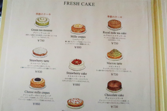 ハーブスのケーキ・ミルクレープのメニュー
