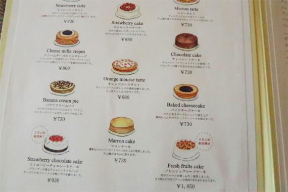 チーズケーキにマロンケーキ、ストロベリーチョコレートケーキにフレッシュフルーツケーキ