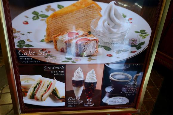 サンドイッチ軽食ランチタイムにカフェラミル