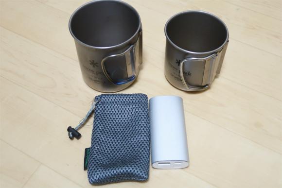 衝撃に弱い小物を入れ荷物もスッキリカップ内の空間を有効活用