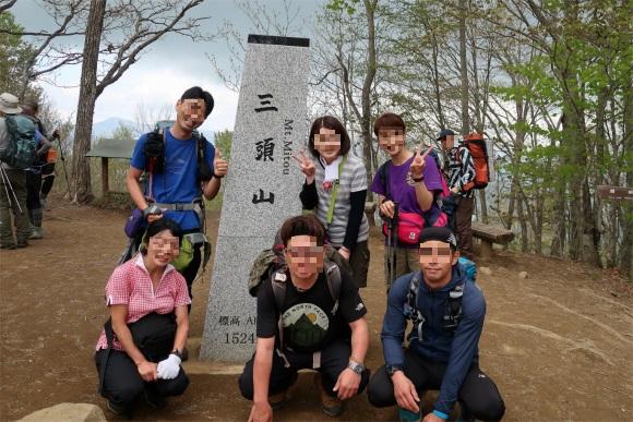 三頭山登山