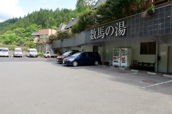 数馬の湯の駐車場
