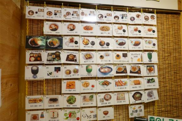 お食事処(森のレストラン)のメニュー