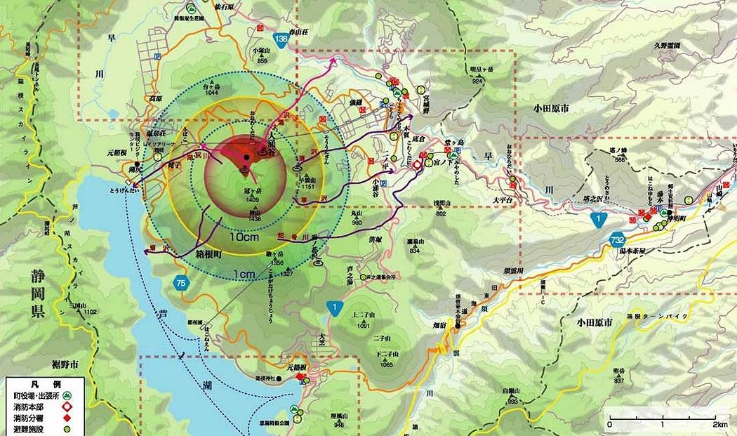 箱根山(大涌谷)周辺で噴火があった場合の降灰予想火砕流の被害