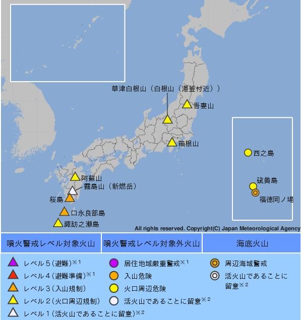噴火警報が発令中の火山と、一週間以内に登山者向けに発表があった火山の地図