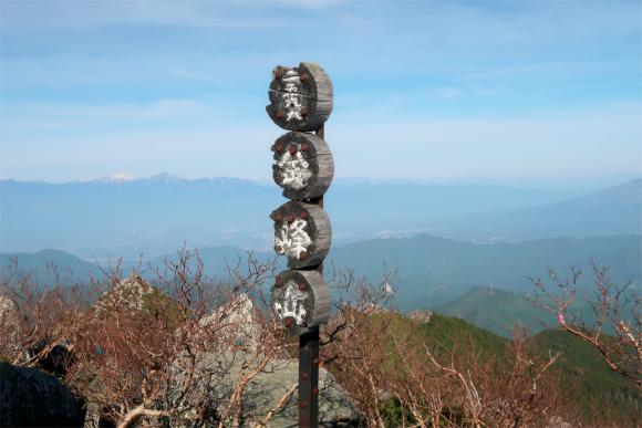 日本百名山の1つ金峰山の標高2,599mに