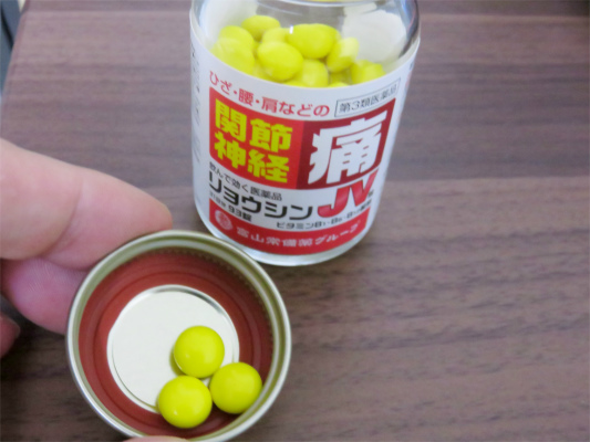 リョウシンjv錠の1日の服用量副作用
