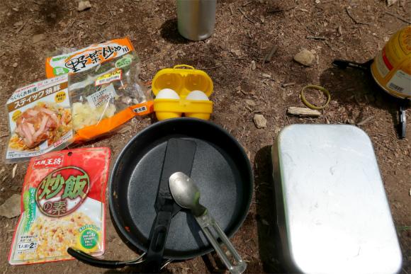 チャーハンを山飯調理道具