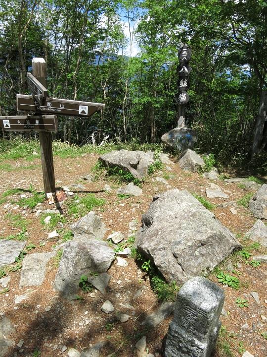 八紘嶺の標高は、1,918m