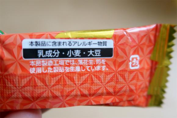 、ブラックサンダー柿の種の原料アレルギー物質