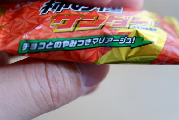 ブラックサンダー柿の種(柿の種サンダーミニバー)美味しさの秘訣