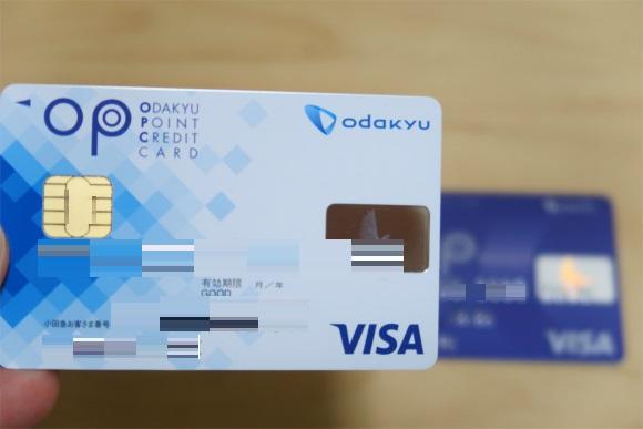 クレジットカードアップ