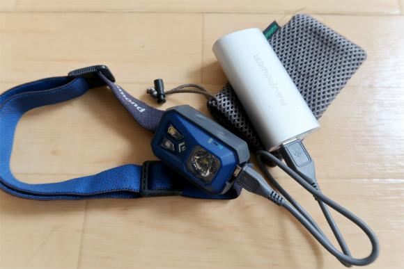 モバイルバッテリーヘッドライト充電