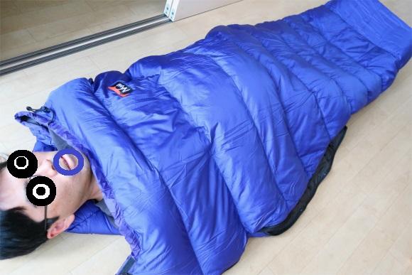 ナンガおすすめ寝袋