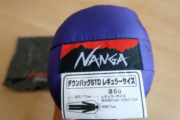 ナンガおすすめ寝袋NANGAダウンバッグ350STD
