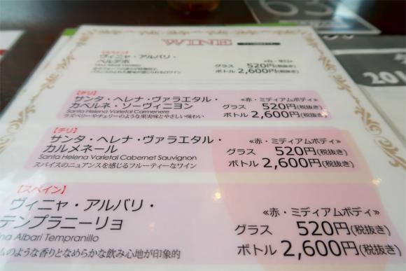 いきなりステーキのワインのメニュー