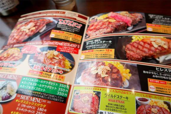 定番のステーキ各種メニュー