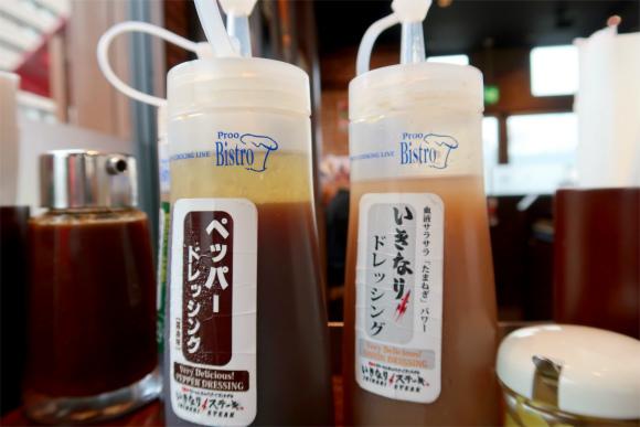 いきなりステーキのドレッシング
