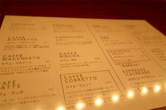 カフェ・鈴木のメニュー
