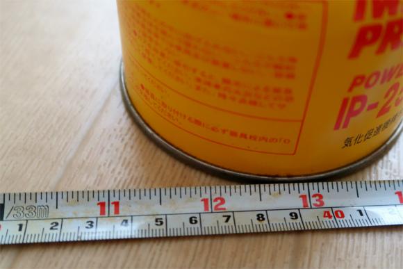 プリムスガス缶IP-250Tで距離を測ると、バーナーまで11cm