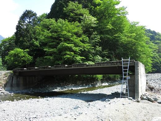 熊木沢の梯子と橋