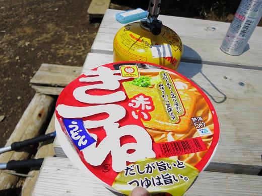 蛭ヶ岳頂上昼ご飯