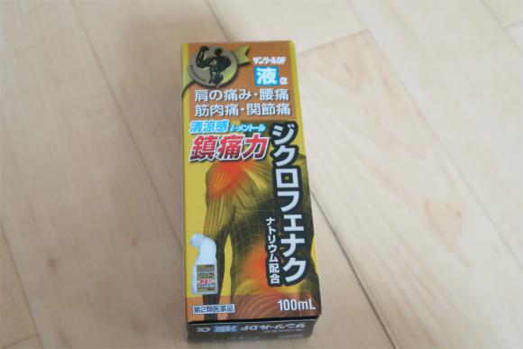 サンツールDFジクロフェナクナトリウム塗り薬