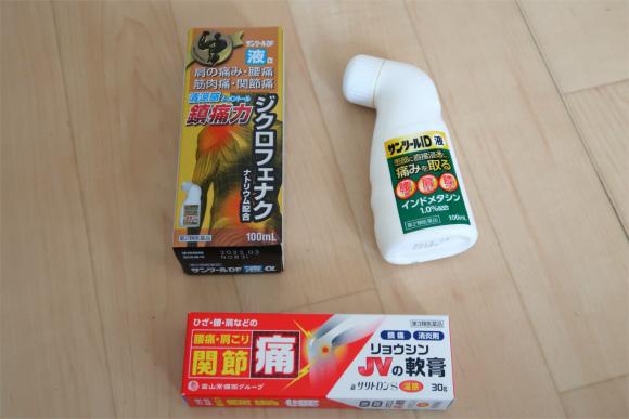 おすすめの肩こり・腰痛・関節痛塗り薬