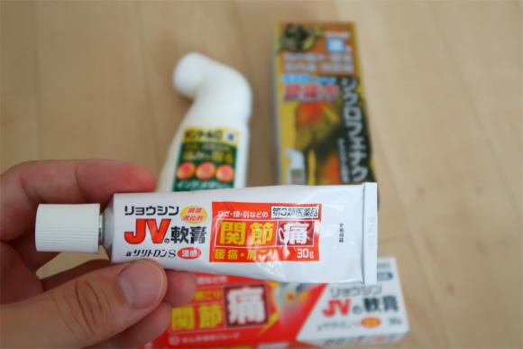 おすすめの塗り薬リョウシンJVの軟膏