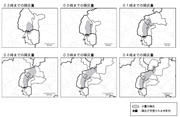 浅間山火山灰