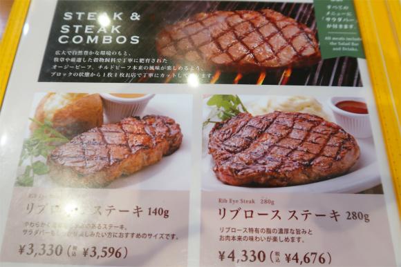 シズラーのりぶろーすのステーキ