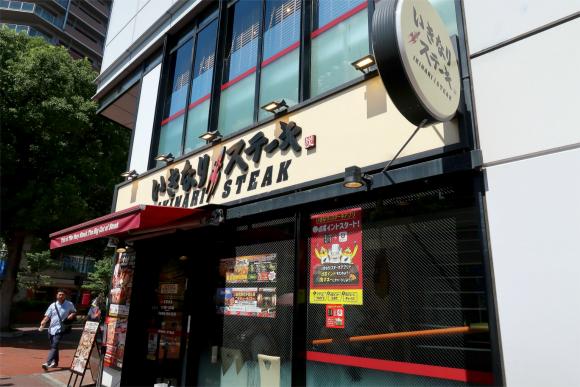 横浜の関内店いきなりステーキでステーキ