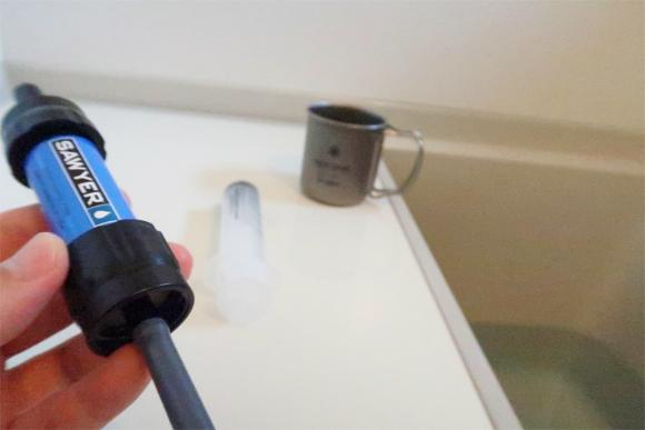 アウトドア浄水器簡単