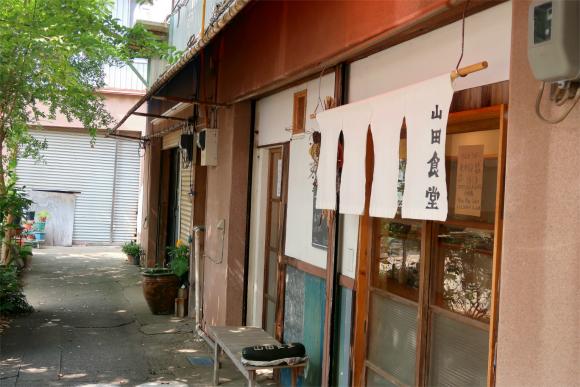 山田食堂全景