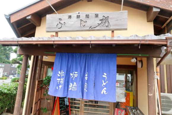回転江戸前寿司 海鮮問屋 ふじ丸寿司入口