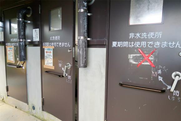 切合小屋のトイレ入口