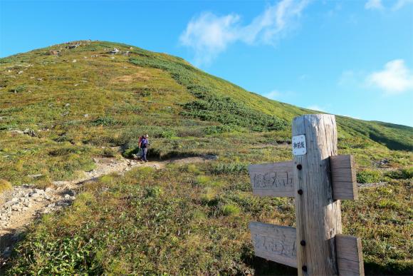 飯豊山山頂まで急登