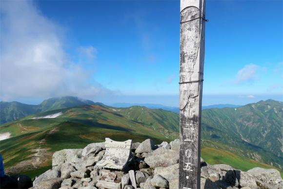 飯豊山の標高は、2,105m