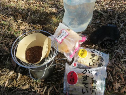 登山でコーヒーを淹れた